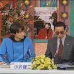 喫茶スロース読書会タモリ論