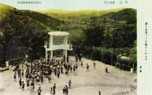 子どもたちで賑わう新箱根展望台