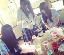 喫茶スロースコーヒー教室 女子高生