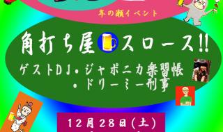 131217-80