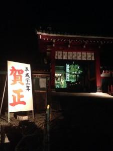 金剛寺の門前です。