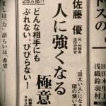 gokui1