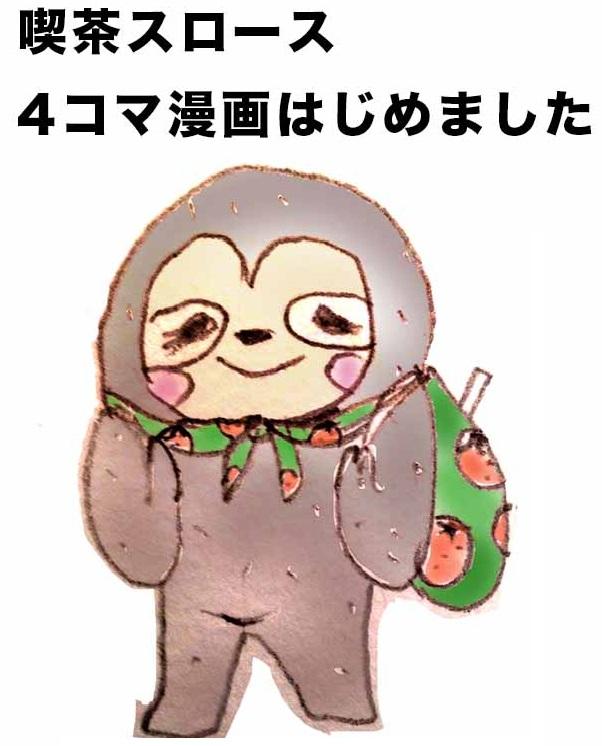 mangataitoru201