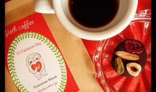 喫茶スロースバレンタインブレンド