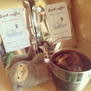 喫茶スロース水だしアイスコーヒー