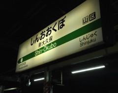 ookubo1