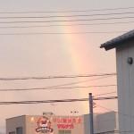 三河湾からのぼる虹
