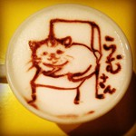 喫茶スロース