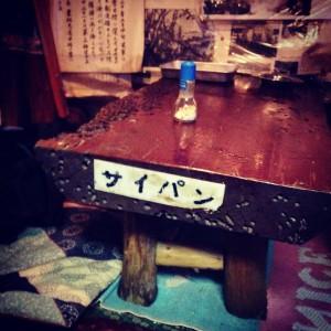 喫茶スロース 鹿児島軍国酒場