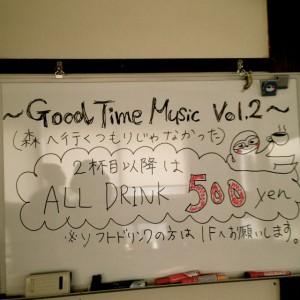 goodtimemusicvol203