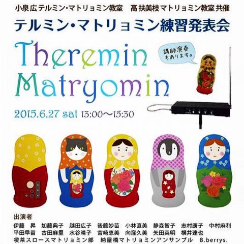 20150610_mato2