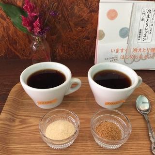 coffeesugar1