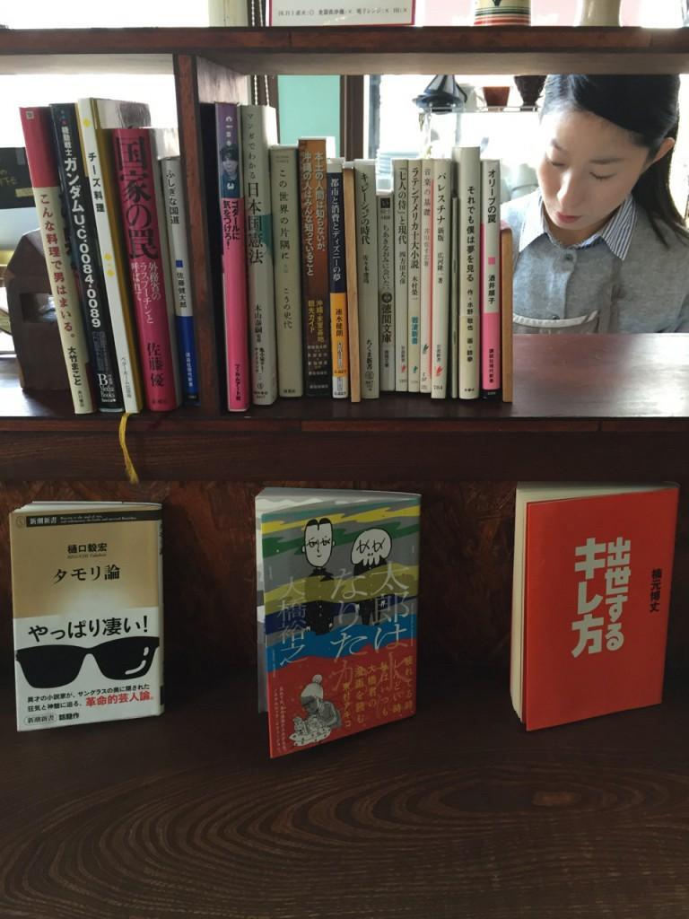 book-768x102411