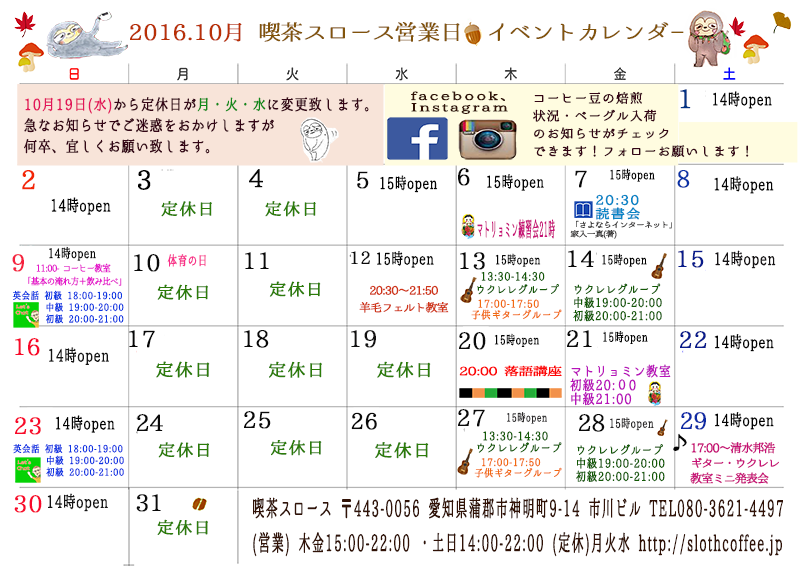 2016-10aa2800