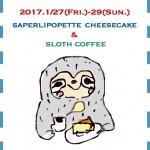 cheesecake300