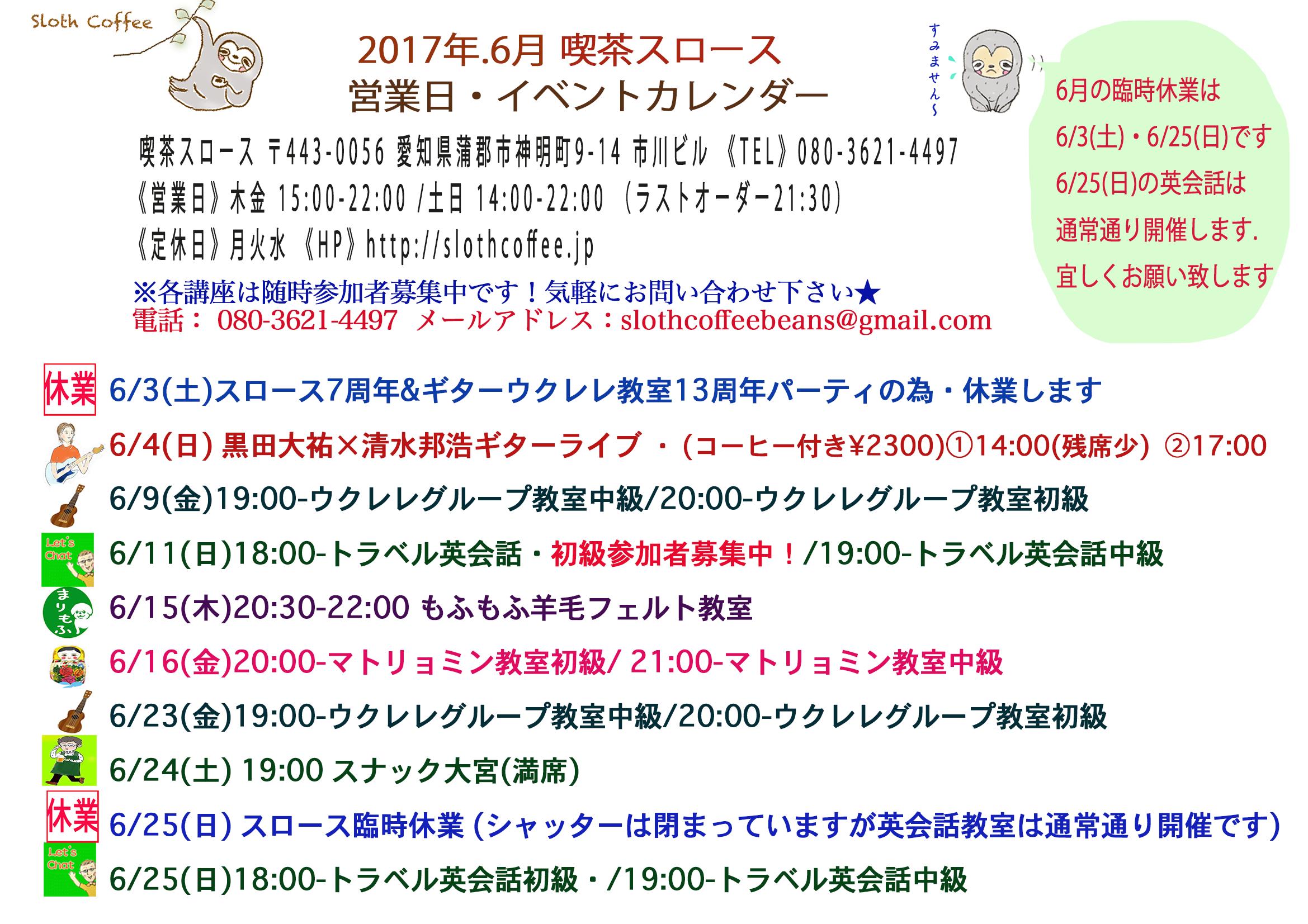 20176calender