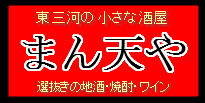 logo2-1-e1486034270813