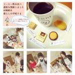 coffeeschool200