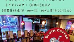 sloth33